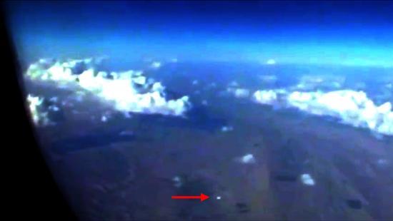 UFO Over Iran 2013 1