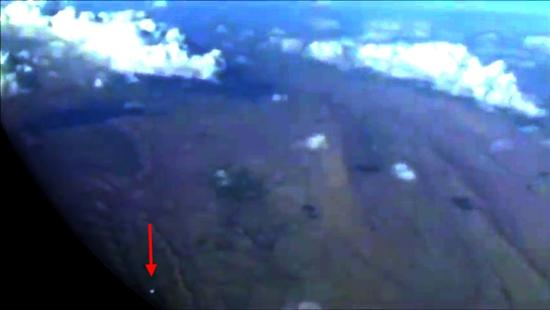 UFO Over Iran 2013 2