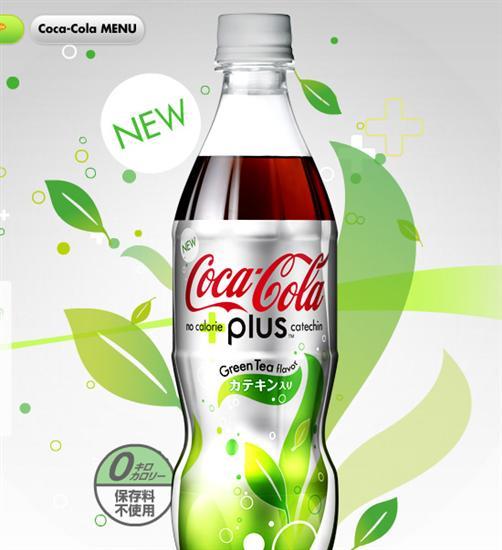 Green Tea Coke