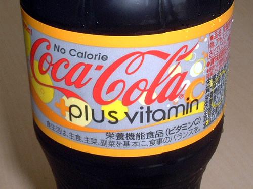 coca cola vitamin C