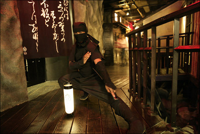 Ninja New York 2 Top 5 Weirdest Restaurants in the World as seen on CoolWeirdo.com