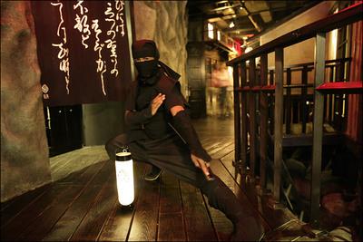 Ninja, New York 2