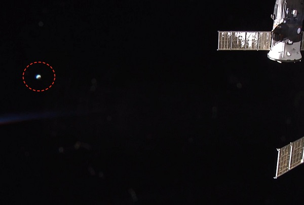 UFO on iss station