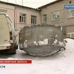 ufo-in-siberia-3
