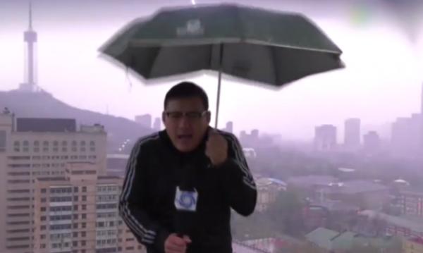 Liu struck by lightning in China 600x359
