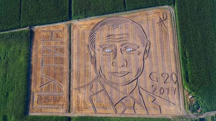 The portrait of Vladimir Putin